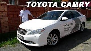 Toyota Camry 2015 - Тойота Камри Описание и цены | Тойота ...