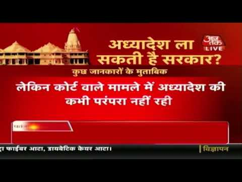 Supreme Court today delayed the hearing on Ayodhya Dispute till January 2018