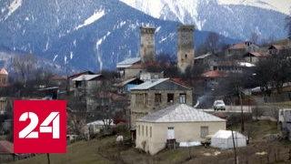 Грузинский перевод. Специальный репортаж Ксении Кибкало