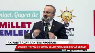 Konya'nın adayları tanıtıldı!