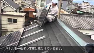 太陽光発電設置工事京都府城陽市S様邸パナソニックHIT245α
