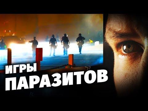https://www.youtube.com/watch?v=-iLq54weTNI