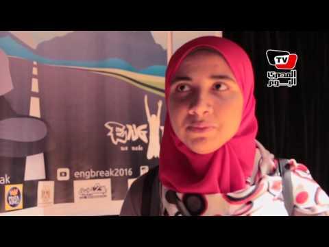 طالبة مصرية: «ناسا» أطلقت اسم عائلتى على كويكب