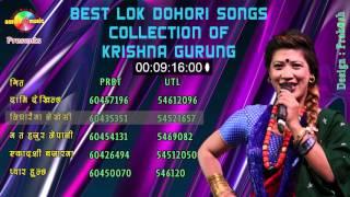 Best Lok Dohori Songs Collection by Krishna Gurung | Ashish Music
