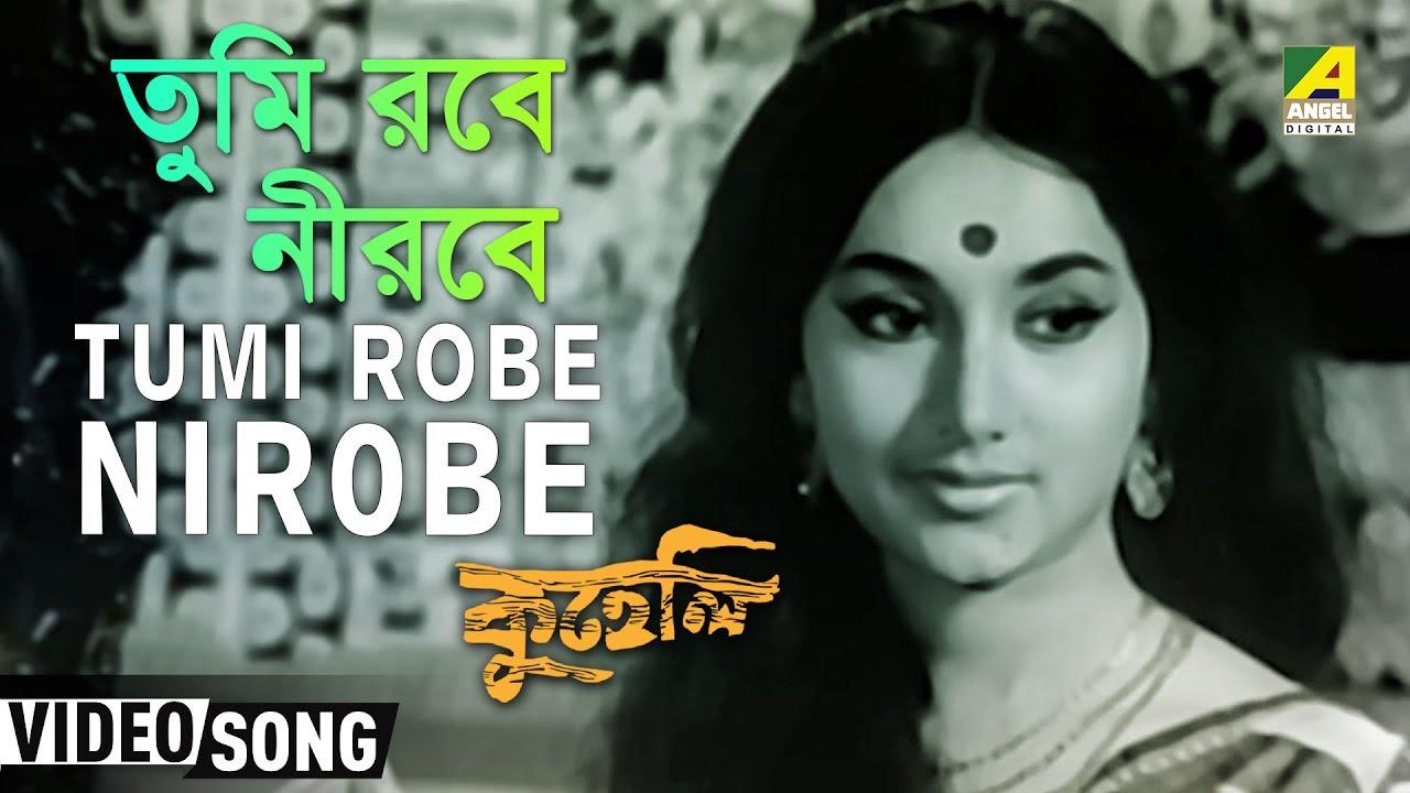 Tumi Robe Nirobe Lyrics English Translation
