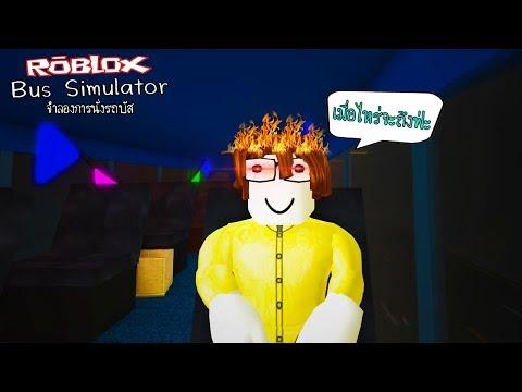 Roblox : Papers Border Simulator จำลองการเป็นผู้อพยพหนีข้าม