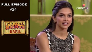 Comedy Nights with Kapil | Full Episode 34 | Deepika & Ranveer