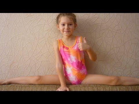 Спортивная гимнастика. Шпагат