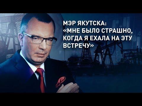 Сардана Авксентьева дала интервью телеканалу «Царьград»