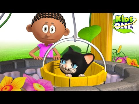 Ding Dong Bell Nursery Rhyme for Children | New Ding Dong Bell 3d Animated Rhymes Songs from KidsOne