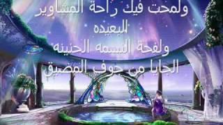 اغاني طرب MP3 قمر الزمان_ مصطفي سيد احمد تحميل MP3
