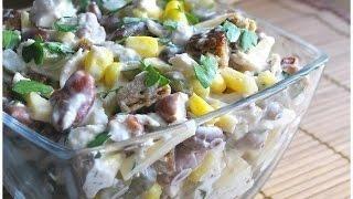 Салат из фасоли Неожиданный гость!!!###Bean salad surprise guest!!!
