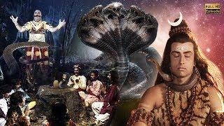 Episode 26 || Om Namah Shivay