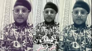 تحميل اغاني احمد الكبوس - خلي لي حالي (شارة برنامج) MP3