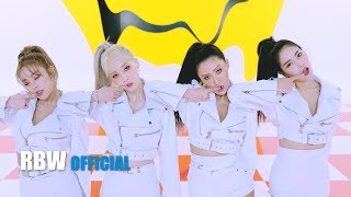 [Special] MAMAMOO - 고고베베 (gogobebe) Performance Video