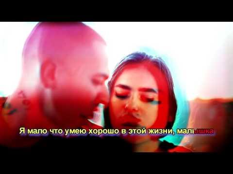 ЛСП & Oxxxymiron - Безумие (Lyrics)