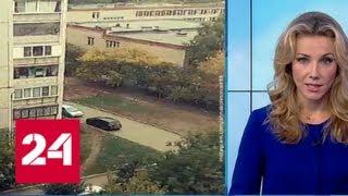 """""""Погода 24"""": первый снег может выпасть в столице на выходных - Россия 24"""