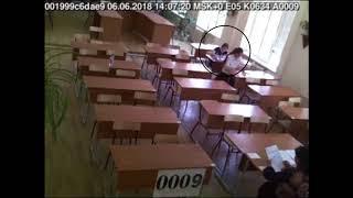 Запись из класса, где проходила ЕГЭ погибшая девушка