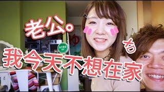 【超日常】所以到家附近的車站吃拉麵,逛街和夾娃娃!最真實的日本生活日常&日文
