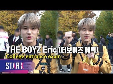 THE BOYZ Eric, College entrance exam (더보이즈 에릭, 수능 응시 '아침부터 자체발광 비주얼')