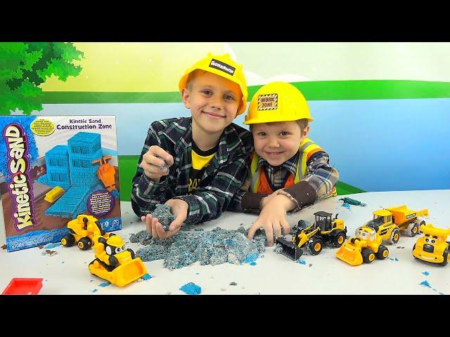 Пісок Для Дитячої Творчості - Kinetic Sand Construction Zone (Блакитний)