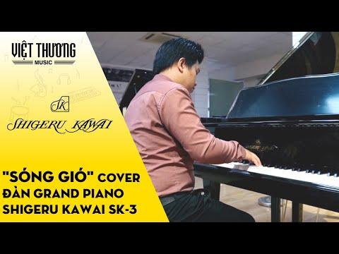 Sóng Gió Piano Cover - Shigeru Kawai SK-3