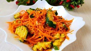 Супер Вкусный Салат