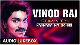 gratis download video - Vinod Raj Kannada Hit Songs - Birthday Special | Kannada Hit Songs