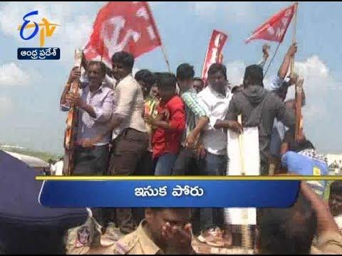3 PM | Ghantaravam | News Headlines | 13th November 2019 | ETV Andhra Pradesh
