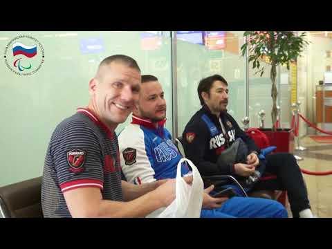 Проводы сборной команды России по хоккею следж на ЧМ МПК группа Б
