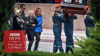 """Похороны погибших в Керчи: """"Над городом повисло большое горе"""""""