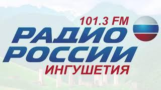 """Радиопередача """"Актуально"""" 10 декабря 2018 год"""