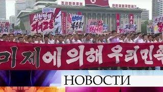 Тысячи северокорейцев отметили День борьбы сСША.