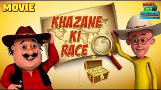 Animated Movies For Kids | Motu Patlu   Khazane Ki Race | Funny Cartoons | WowKidz Movies