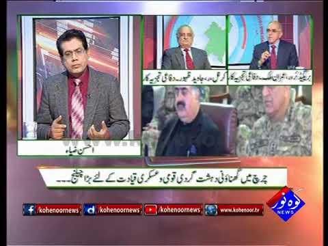 Pakistan Ki Awaaz 18 12 2017