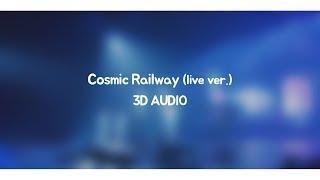 [3D AUDIO] EXO (엑소) - Cosmic Railway (live ver.)