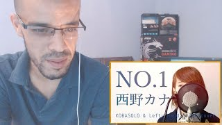 No.1/西野カナ『掟上今日子の備忘録』主題歌(Full Cover By Kobasolo & Lefty Hand Cream)||REACTION|| جزائري