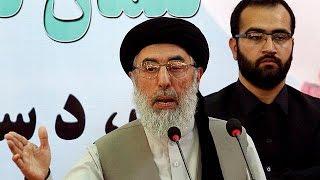 Афганистан: Хекматияр призвал талибов начать переговоры с правительством