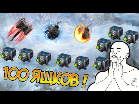 Был в шоке от такого шанса за 100 наборов снаряжения в Frostborn: Coop Survival