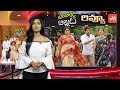 Shailaja Reddy Alludu Review | Naga Chaitanya | Anu Emmnuel | Ramya Krishnan | YOYO TV Channel