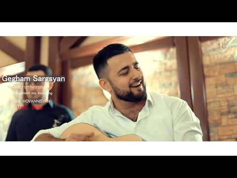 Gegham Sargsyan - Heru heruner