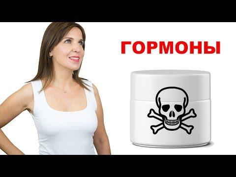 Гормоны и Фитоэстрогены в Косметике