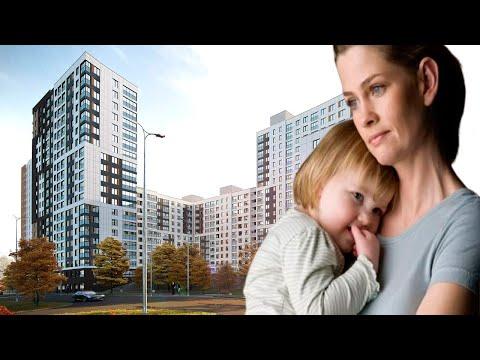 Ипотека для матерей одиночек с ребенком