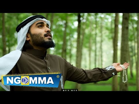 Allah, Allah الله الله  (Arabic Nasheed) | with  Eng Subs | by Ibrahim Khan (Official video )HD