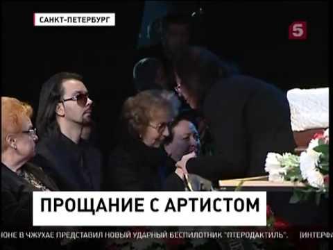 В Петербурге простились с Ильей Олейниковым (14.11.2012)
