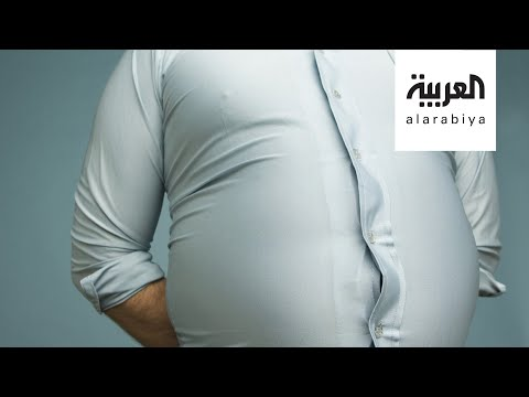 العرب اليوم - شاهد: خبراء يكشفون كيفية تتخلص من الكرش