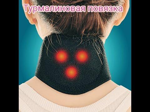 youtube Турмалиновый пояс от остеохондроза