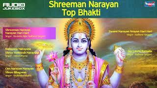 Shreeman Narayan Narayan Hari Hari by Sadhana Sargam