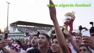Finale coupe d'Algérie 2019 : CRB - JSMB : la joie des Chababistes