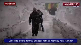 Jammu-Srinagar National Highway remains closed for fifth consecutive day